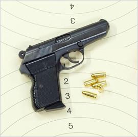 04_Pistolet CZ70 kaliber 7,65x17 Brow.pn