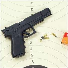11_Pistolet ISSC kal- 22.png