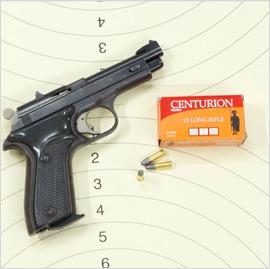 15_Pistolet Margo kal- 22 LR.png
