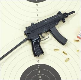 23_Pistolet Scorpion VZ61 kal- 7,65x17 B