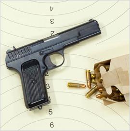 24_Pistolet TT wz 33 kal- 7,62x25.png